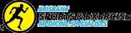 Brisbane Sports & Exercise Medicine Specialists